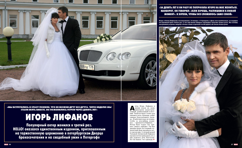 Игорь Лифанов биография, фото, личная жизнь, его жена и дочь